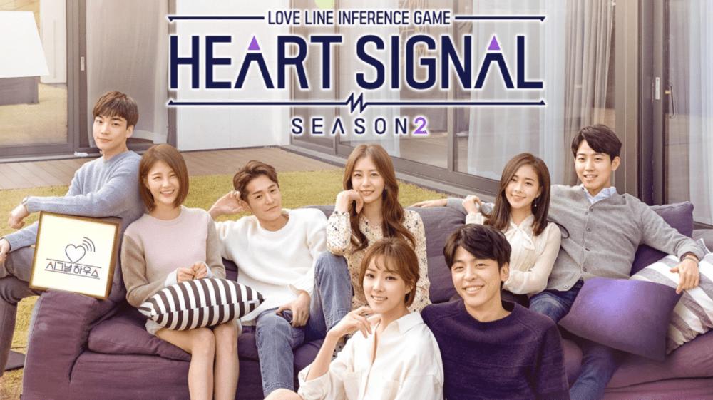 【HEART SIGNAL2】を無料で見たい方